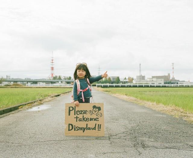 Toyokazu - Hitchhiker